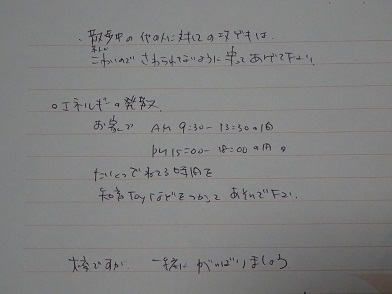 DSC04296.jpg