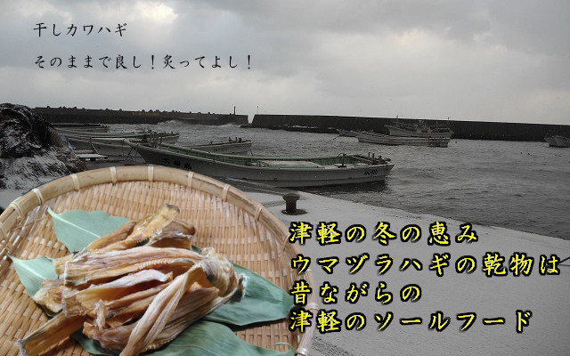 kanbutu001.jpg