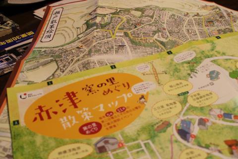 赤津焼きマップ