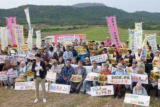 yae33165緊急集会抗議