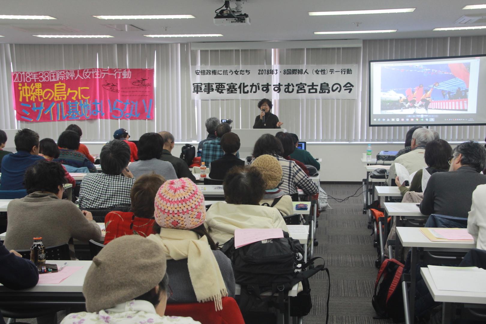 早子さん講演会&デモ3