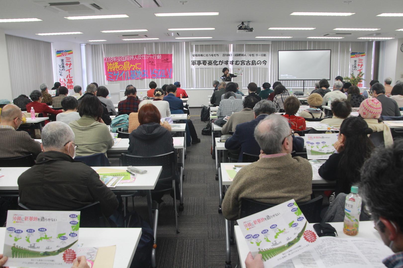 早子さん講演会&デモ6