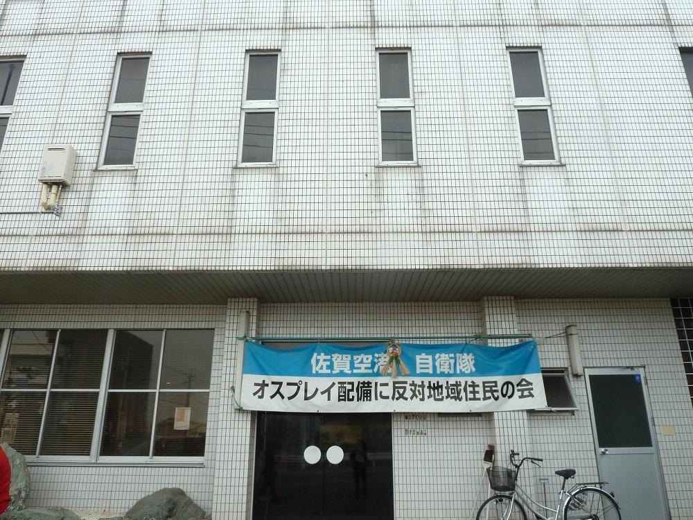 P1110406.jpg