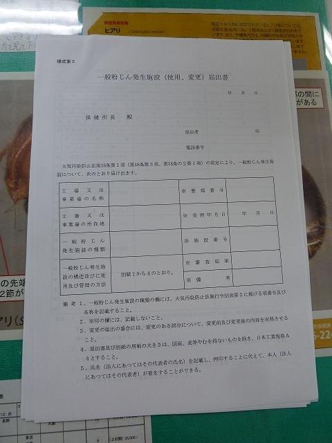 P1110613.jpg