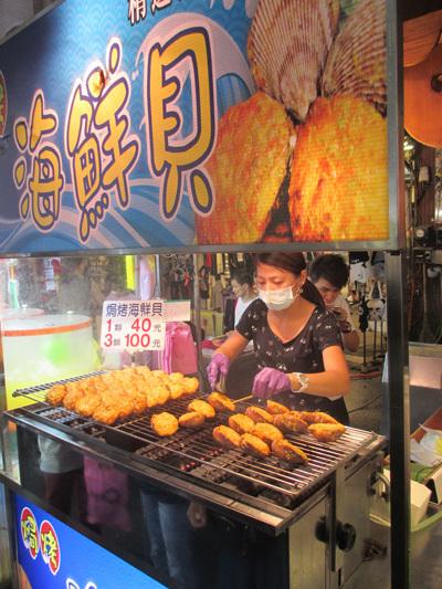 六合夜市の海鮮貝