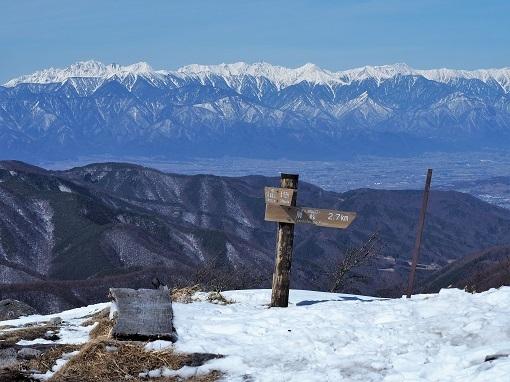山頂から北アルプス