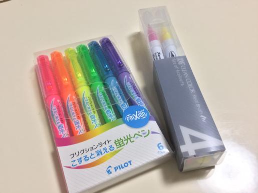 300318_ColorPen.jpg