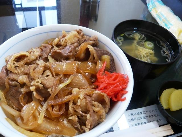 レインボー:牛丼2