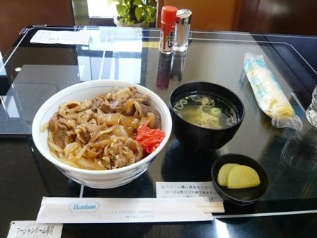 レインボー:牛丼1