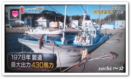 船舶免許12☆