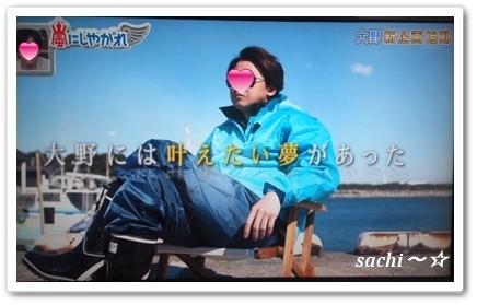 船舶免許6☆☆