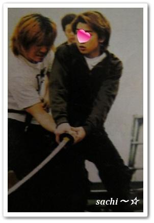 『Myojo 2003年6月号』2☆