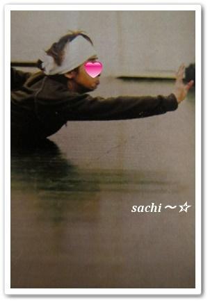 『Myojo 2003年6月号』3☆