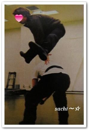 『Myojo 2003年6月号』4☆