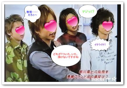 『なまあらし』1☆
