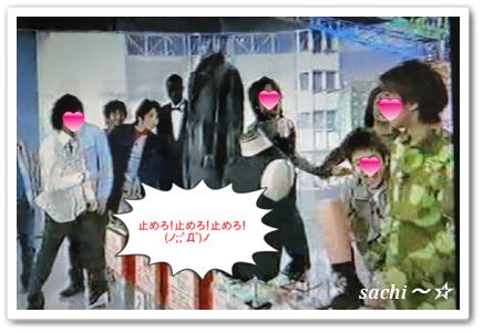 『なまあらし』4☆