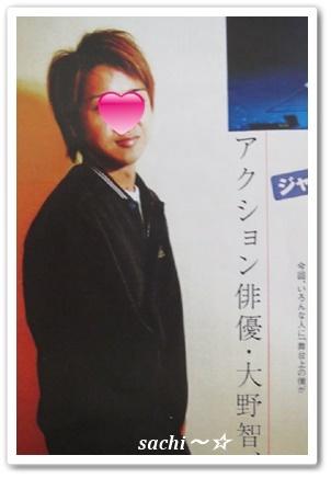 『演劇ぶっく 2003年8月号』1☆