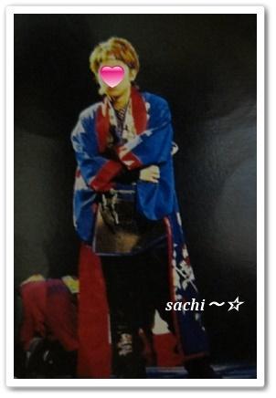 『演劇ぶっく 2003年8月号』3☆