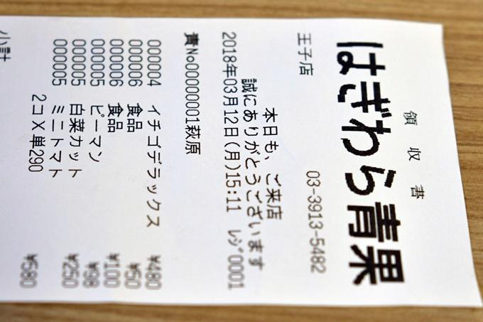 blogDSC_7042.jpg