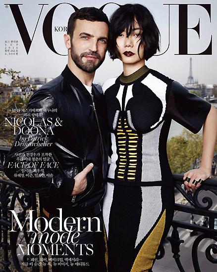 Bae-Doona-Nicolas-Ghesquiere-Vogue_h550.jpg