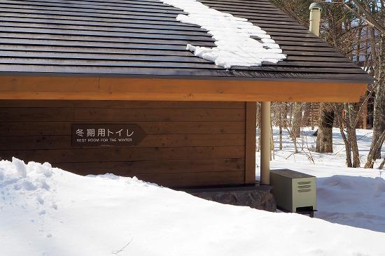 冬期トイレ