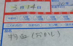 18WD1.jpg