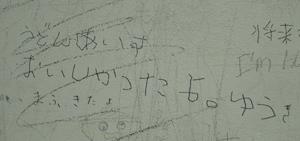 18道の駅滝宮5