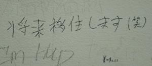 18道の駅滝宮6