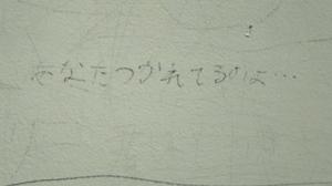 18道の駅滝宮8