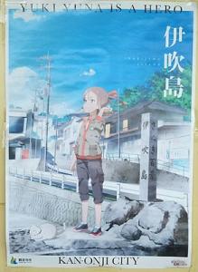 観音寺市ポスター5