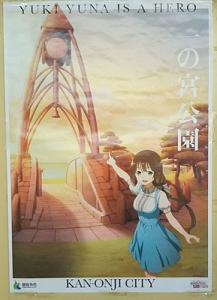 観音寺市ポスター6