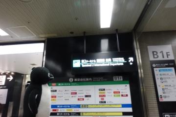 20180311-台湾 (1)