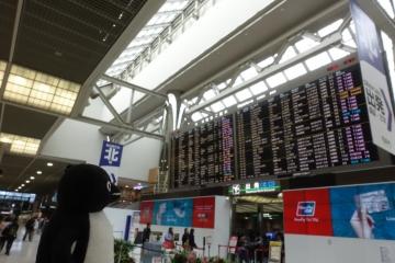 20180311-台湾 (3)