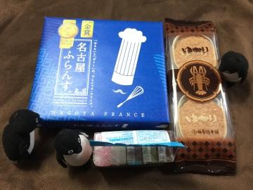 20180312-名古屋土産 (1)