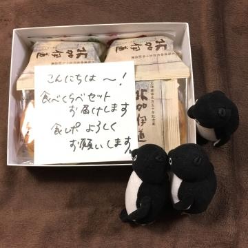 20180316-消防犬ぶん公さんより (2)