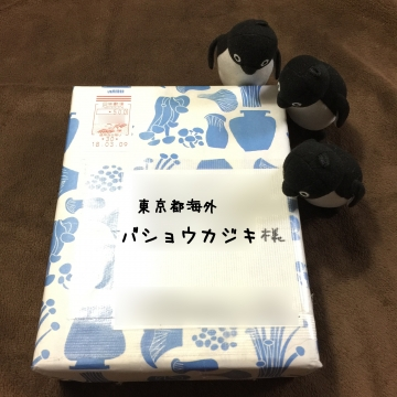 20180312-消防犬ぶん公さんより (1)-加工
