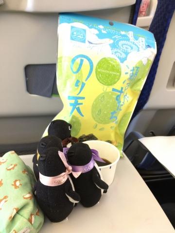 20180323-行き (9)