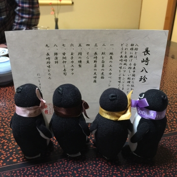 20180323-卓袱料理 (5)