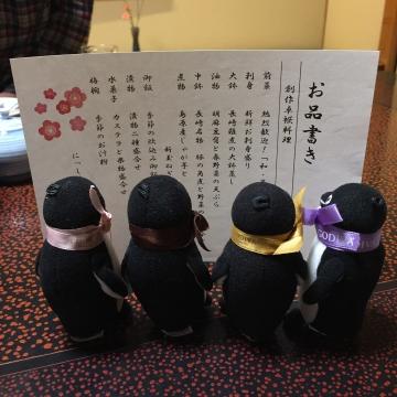 20180323-卓袱料理 (4)