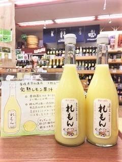 20180207レモン果汁