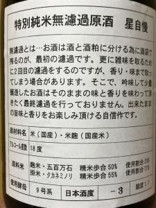 IMG_0885.jpg
