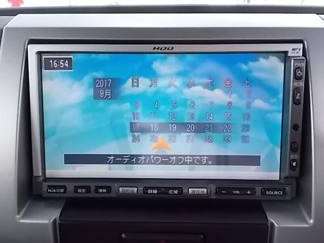 MH21S_navi_special (4)