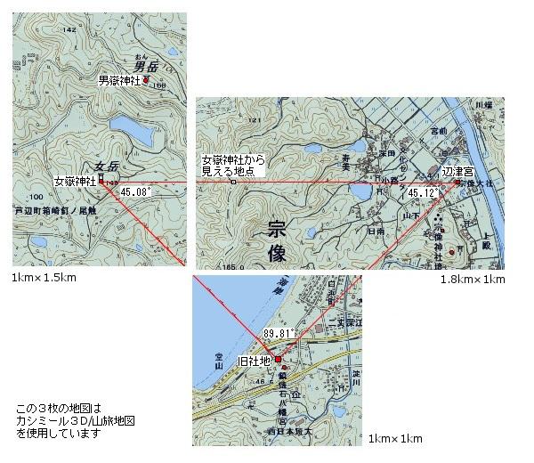 伊勢と志摩002