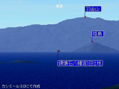志摩と伊勢004