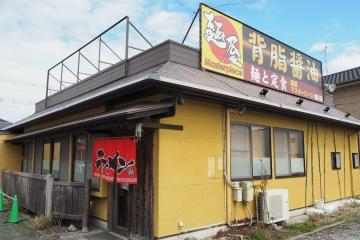 H30031010麺屋MASTERPEACE