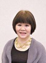 Tomiko Nakano