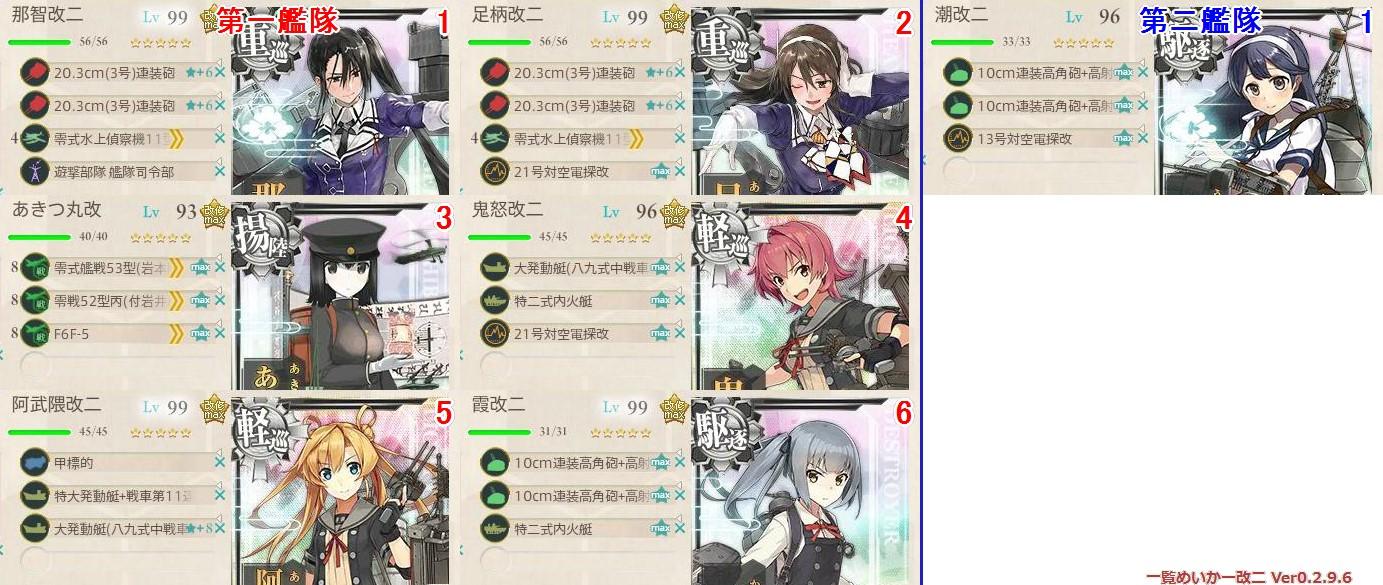 18win-e-5-yuso.jpg