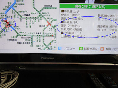 blog5953.jpg