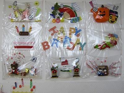 birthdayboard.jpg