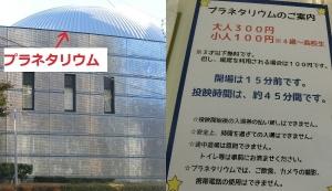 豊田科学5